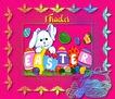 1Tracker-gailz-EasterClings Bunny04