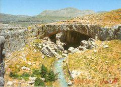 Lebanon - Kfardebian Rock Arch