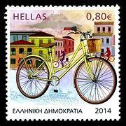 Κυρίες Ποδήλατο