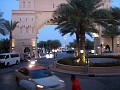 Entrance to Souk Madinat