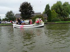 029. Organization Boat