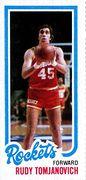 1980-81 Topps #111 (1)