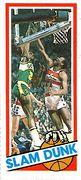 1980-81 Topps #255 (1)
