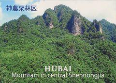 HUBEI SHENG - Shennongjia Mountains
