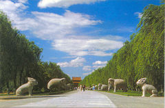 China - The Ming Tombs