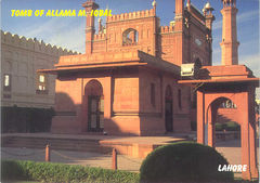 India - Allama M Iqbal Tomb